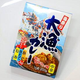 厚岸名物 大漁カレー / 北海道お土産 ご当地カレー