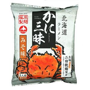 カニ風味 インスタントラーメン かに三昧 毛がに風味みそ味【常】北海道 ご当地 即席めん