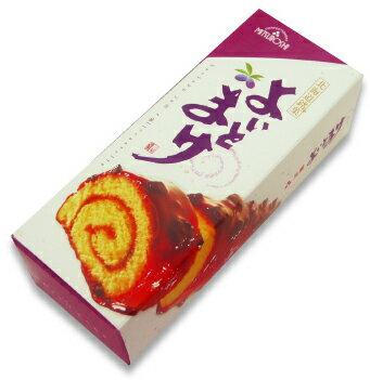 日本一食べづらいお菓子に選ばれましたハスカップジャムロールケーキよいとまけ1本北海道お土産ギフトお取り寄せスイーツ結婚内祝熨斗包装対応!