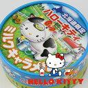 北海道 限定 ご当地 ハローキティ ミルク キャラメルギフト プレゼント お土産 かわいい お菓子