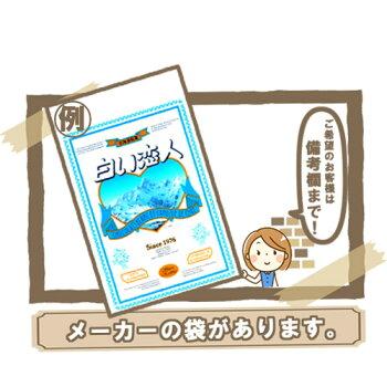 石屋製菓白い恋人12枚入ishiyaギフトラングドシャISHIYA焼き菓子クッキー北海道お土産お返し友人お取り寄せ贈り物チョコレート
