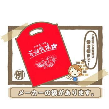 【花畑牧場】とかりんとう生キャラメル【常】