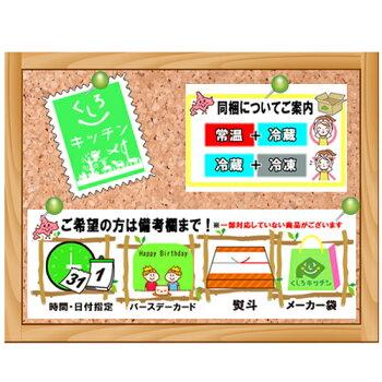 きのとや札幌農学校ミルククッキー24枚入北海道大学北海道お土産