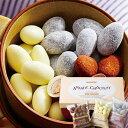 ロイズ アマンドショコラ 3種詰合せ 北海道 お土産 ランキング お菓子 チョコレート お取り寄せ ギフト お歳暮 クリス…