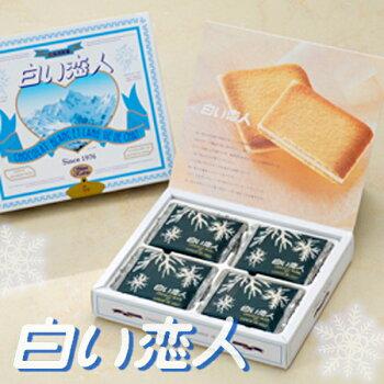 白い恋人12枚入【石屋製菓】【北海道お土産】【常】
