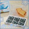 Shiroi koibito 18 pieces