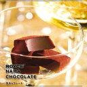 プレゼント チョコレート シャンパン ピエール ミニョン