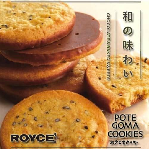 ロイズ ポテごまクッキー royceクッキー 焼き菓子 チョコレート 北海道お土産 お返し お取り寄せ 贈り物