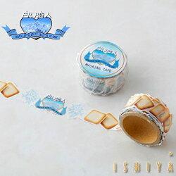 石屋製菓ホワイトチョコレートプリン3個入北海道スイーツ白い恋人ホワイトチョコレート常温保存可ハスカップソースプリン