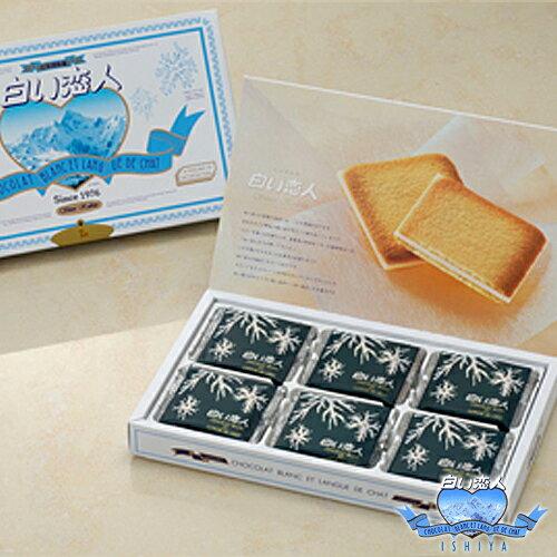 石屋製菓 白い恋人 18枚入 ホワイト北海道 ホワイトチョコレート ラングドシャ 物産展で人気