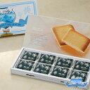 石屋製菓 白い恋人 24枚入 ホワイト 北海道 ホワイトチョコレート ラングドシャ 物産展で人気 お礼 お返し ギフト 人…
