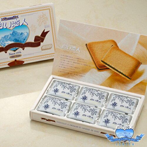 石屋製菓 白い恋人18枚入 ブラック北海道産 ミルクチョコレート ラングドシャ