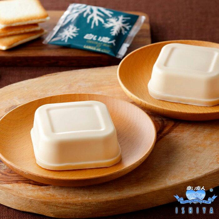 石屋製菓 ホワイトチョコレートプリン 3個入北海道スイーツ 白い恋人 ホワイトチョコレート 常温保存可 ハスカップソース プリン 物産展で人気