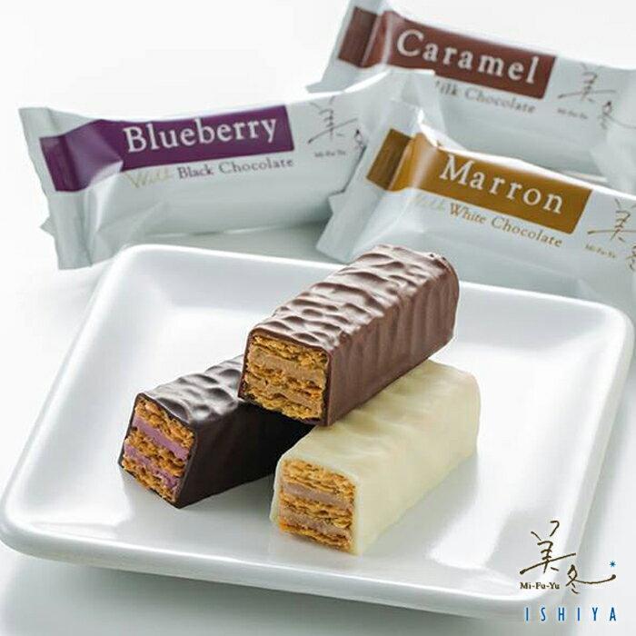 石屋製菓 美冬 3個入北海道 チョコレート ミルフィーユ ブルーベリー キャラメル マロン 各1個