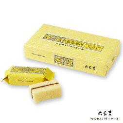 六花亭【マルセイバターケーキ】5個入