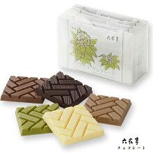 六花亭チョコレート5枚入
