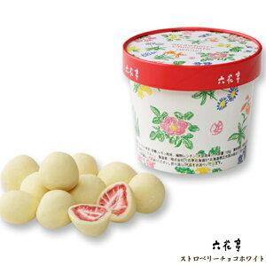 六花亭 ストロベリーチョコ ホワイト (約10粒) 北海道お土産 お返し 友人 お取り寄せ 贈り物 いちご ドライフルーツ チョコレート 花柄 お菓子 お返し お礼 ギフト ろっかてい 製菓北海道