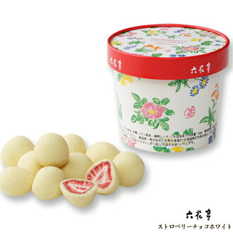 It is extreme popularity Father's Day by an ROKKATEI strawberry chocolate white (approximately ten) Hokkaido souvenir gift in return friend order present strawberry dried fruit chocolate floral design cake gift in return thanks gift ろっかてい confectionery H