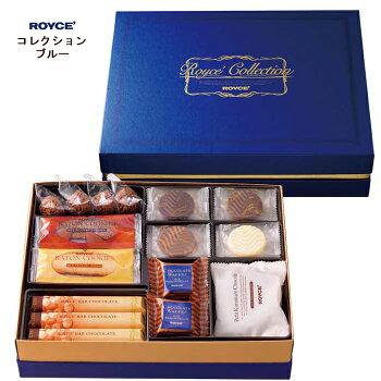 ロイズ詰め合わせコレクションブルー78個入(全10種類)ギフトプレゼント結婚祝いお礼手土産ROYCE北海道お土産お返しお取り寄せ贈り物スイーツチョコレート