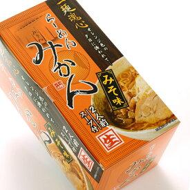 一麺魂心 らーめん みかん みそ味 生麺 2人前小樽 北海道お土産 太兵衛 小林製麺絶品味噌ラーメン バナナマンのせっかくグルメで紹介