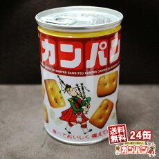 かんぱん(缶パン)サンリツ
