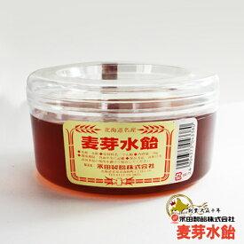 永田製飴 麦芽水飴 1キログラム 水飴 北海道お土産