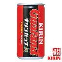 キリンガラナ 北海道限定 190ml缶 30本 送料無料 ご当地 ドリンク 北海道土産