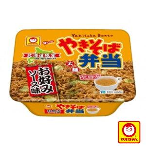 やきそば弁当 お好みソース味 やき弁 120g (めん90g) マルちゃん 東洋水産ギフト プレゼント 北海道 お土産 ご当地