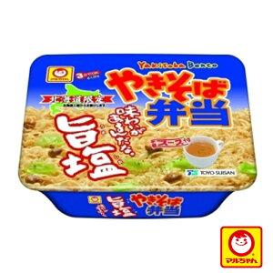マルちゃん やきそば弁当 旨塩 1食 東洋水産北海道お土産 ご当地インスタントヤキソバ やき弁 ソウルフード
