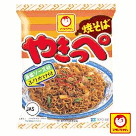 マルちゃん 焼そば やきっぺ 5食セット北海道 ご当地インスタントやきそば【常】