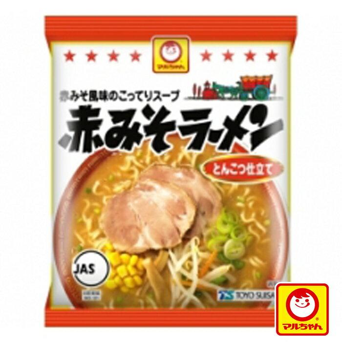 マルちゃん 赤みそラーメン 5食入 北海道 ご当地 インスタントラーメン 北海道お土産