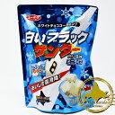 白いブラックサンダー ミニサイズ 12個入 有楽製菓 北海道お土産 お返し 友人 お取り寄せ 贈り物 駄菓子 チョコレート…