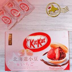 ネスレキットカット北海道小豆&いちごミニ12枚お土産45周年限定販売