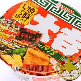 エースコック 大吉 焼豚しょうゆ 71gおみくじ付カップラーメン 北海道お土産【常】受験生 応援 縁起をかつぐ 贈り物