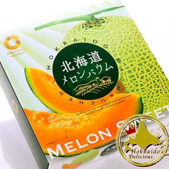 北海道 meronbaum