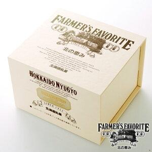 北海道乳業 北のめぐみ 手造り 瓶バター 300g / 北海道お土産 ギフト 乳製品【冷】