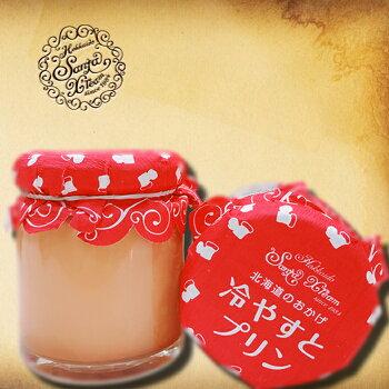 サンタクリーム北海道のおかげ冷やすとプリン詰め合わせ「チョコキャラメル・カスタード」100g×2セットお土産クリスマステイストマツコの知らない世界登場お取り寄せスイーツ