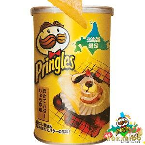 プリングルス ポテトチップ ほたてバターしょうゆ味 (53g×3缶)【1箱】森永製菓株式会社 北海道お土産 新発売 限定販売商品 Pringles