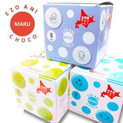 donanエゾアニマルチョコ39g(空)EZOAMIMARUCHOCO道南食品株式会社meiji明治グループ北海道お土産かわいいチョコレート
