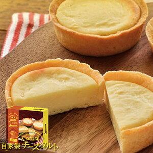 花畑牧場 自家製 チーズタルト北海道お土産 お菓子 カマンベール・ラクレットチーズ フロマージュブラン 使用