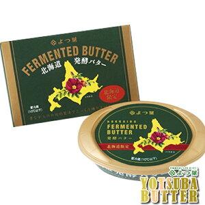 よつ葉 発酵 バター乳酸菌 発酵 風味の良いギフト 北海道お土産