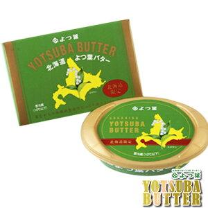 よつ葉 バター風味の良いギフト 北海道土産 人気 【冷】