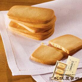 きのとや 札幌農学校 12枚 北海道お土産 ギフト 手土産 父の日 お返し お礼 ギフト お菓子