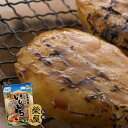 いももち 6玉入札幌 栄屋 北海道産 じゃがいも 100%使用ご当地 郷土料理いも団子 いも餅