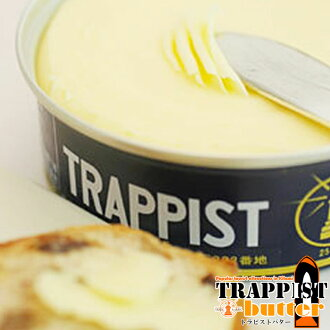 Trappist butter