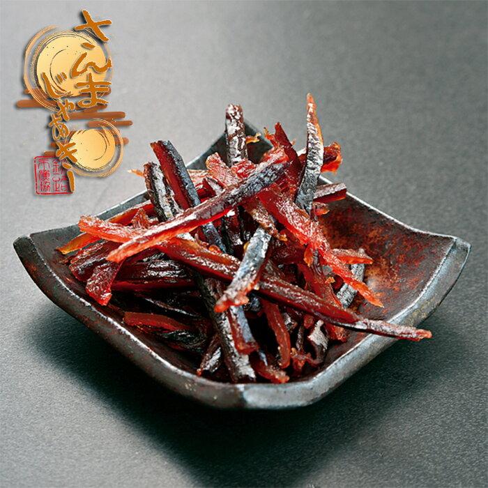 釧路漁協 さんまじゃあきー 40g男子ごはん 紹介北海道釧路 珍味 サンマ 秋刀魚 ジャーキー おつまみ