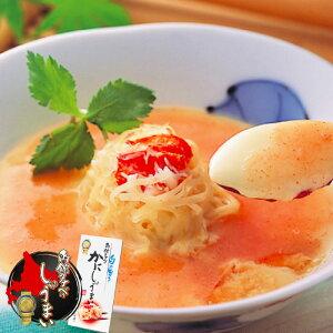 かにしゅうまい 8個入り 北海道 函館タナベ食品焼売 ズワイ蟹 蒸しシュウマイ 揚げしゅうまい 電子レンジで簡単に調理できる たなべのカニシュウマイ グルメ  ギフト お土産 高級 海鮮 中華