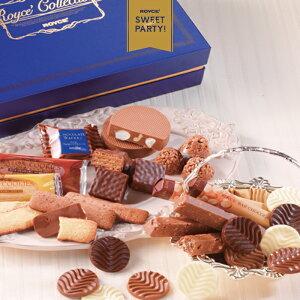 ロイズ 詰め合せ ギフト コレクション ブルー 78個入(全10種類) royce 【冷】チョコレート ギフト おしゃれ 高級 ホワイトデー チョコレート 2021 プチギフト 義理チョコ 大量 ばらまき 個包装
