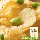 カルビー いも太とまめ次郎 14g×6袋入北海道土産 お菓子 人気 ギフト ポテトファーム