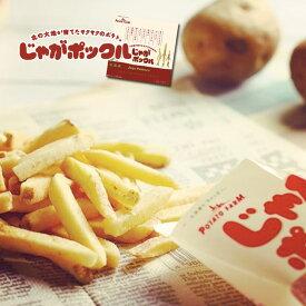 カルビー じゃがポックル ハーフ ボックス 6袋入ポテトファームギフト プレゼント ベスト オブ 北海道 お土産 スナック菓子